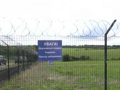 Облаштування кордону з РФ планують закінчити до 2021 року