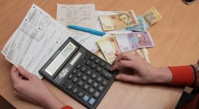 Які зміни очікують українців з 1 травня