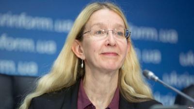 Супрун закликала українців не бути носіями міфів про «Мір. Труд. Май»