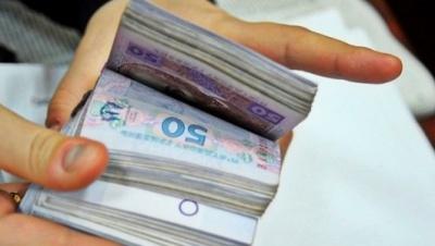 Щорічна разова грошова допомога у травні: хто і скільки отримає