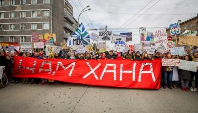 У Росії затримали понад 70 учасників першотравневих демонстрацій