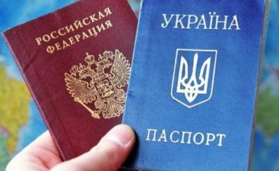 """У МЗС відреагували на """"паспортну агресію"""" Росії"""