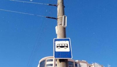 Каспрук хоче ліквідувати «вуличне радіо» в Чернівцях