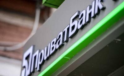 """У """"Приватбанку"""" порахували збитки пов'язані із попередніми власниками"""