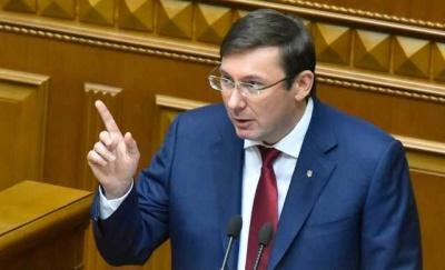 Луценко каже, що готовий розповісти Зеленському, як боротися із корупцією