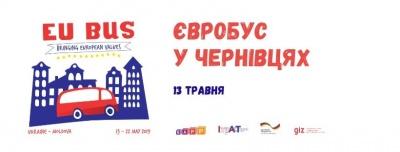 До Чернівців приїде ЄврОбус – автобус, в якому розповідають про асоціацію з ЄС