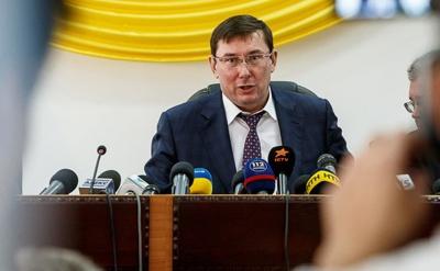 Луценко заявив про інформаційні атаки з боку команди Зеленського