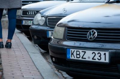 """ДФС попереджає про збільшення штрафів для власників """"євроблях"""""""