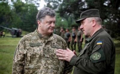 Президент звільнив командувача Національної гвардії