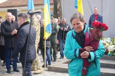 Чернівчанина Віталія Онофрейчука посмертно нагородили орденом «За мужність» III ступеня