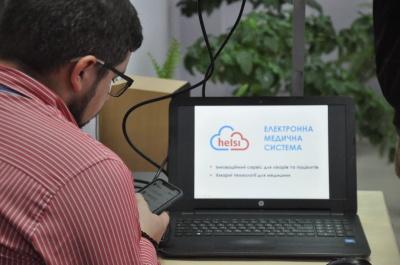 У Чернівцях презентували електронний сервіс для запису до лікаря