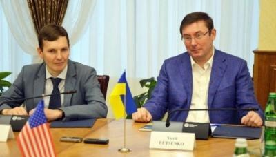 Луценко звільнив свого заступника