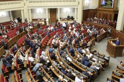 """З партії """"Самопоміч"""" вийшли 5 народних депутатів"""