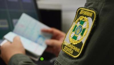 Росіянин, якого не пропустили в Україну, влаштував в аеропорту дебош
