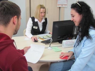 Не треба стояти в черзі: заяву для реєстрацію шлюбу можна подати в ЦНАПі — фото