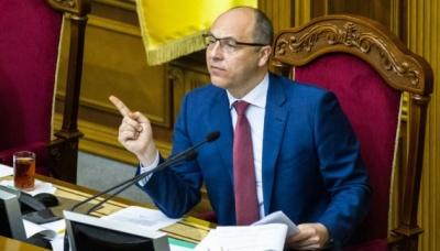 """Парубій прокоментував судовий позов щодо заборони підписувати """"мовний"""" закон"""