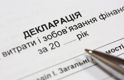 Лорак, Сєдокова, MARUV та інші: у ДФС назвали знаменитостей, які не квапляться сплачувати податки