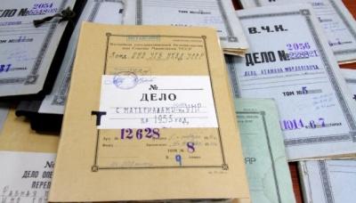 В Україні розсекретили документи щодо вбивства Петлюри