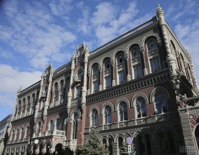 Нацбанк назвав країни, з яких у першому кварталі переслали найбільше коштів в Україну