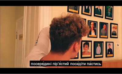 Чернівчанин створив реп про фразеологізми - відео