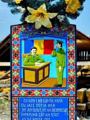 Чернівчан запрошують на екскурсію на єдиний у світі веселий цвинтар – фото