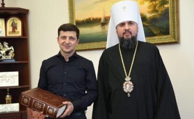 """Зеленський записав """"послання миру"""" від духовенства, але без Епіфанія"""