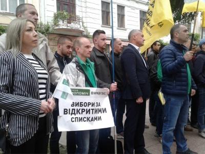 У Чернівцях «Самопоміч» сьогодні відкриє список кандидатів у нардепи Верховної Ради