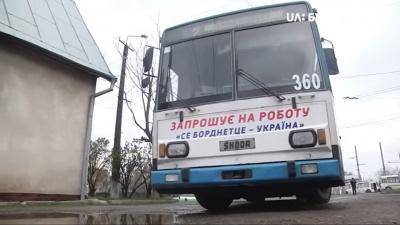 Поліція досі не отримала від міськради звернення про закупівлю швейцарських тролейбусів