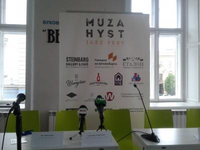 Фестиваль джазу у Чернівцях: організатори розповіли про гроші і плани