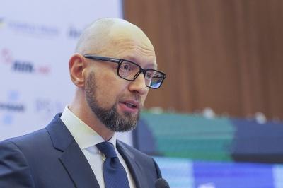 Яценюк прокоментував підписання мовного закону
