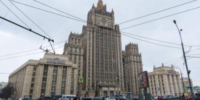 У Росії прокоментували заяву Естонії щодо окупації частини її території