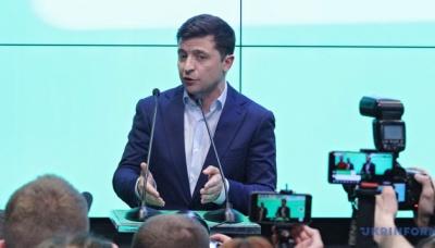 Рада визначилась із датою проведення інавгурації Зеленського