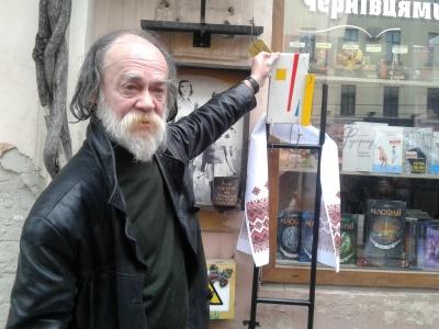 У центрі Чернівців відкрили супрематичний пам'ятник Зеленському – фото