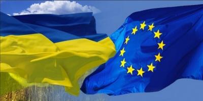 """До Дня Європи у Чернівцях облаштують """"Європейський майданчик"""""""