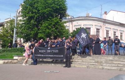 Акція проти гомофобії у Чернівцях: на Театральну площу прибули противники ЛГБТ