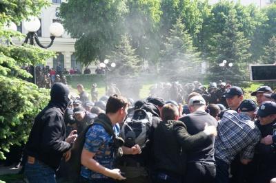 Акція проти гомофобії у Чернівцях: поліція затримала двох осіб за дрібне хуліганство