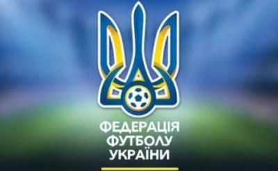 Федерація футболу України перейменувалася