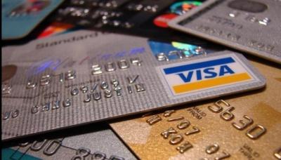 НБУ планує підвищити захист прав власників платіжних карток