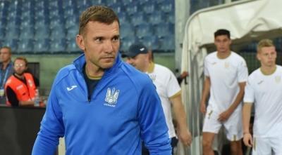 Оприлюднили склад збірної України з футболу на матчі відбору Євро-2020