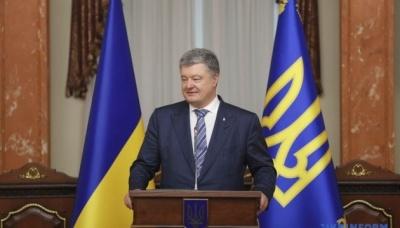 Порошенко пишається, що за останні 5 років Україна і ЄС зблизились, як ніколи