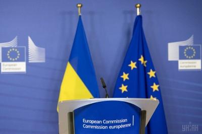 Порошенко закликав Зеленського створити умови, щоб Україна до 2023 року відповідала критеріям ЄС