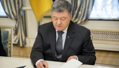 Президент призначив Сенцову і Сущенку стипендії імені Левка Лук'яненка