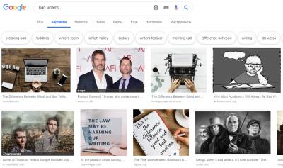 """Google на запит """"погані сценаристи"""" видає фото шоуранерів """"Гри престолів"""""""