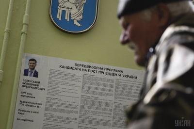 Заготконтора «Черновці». Блог Мостіпаки