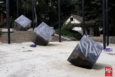 У Чернівцях відбудеться спільний молебень за жертвами політичних репресій та траурний мітинг