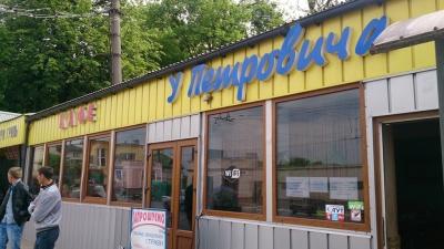 У Чернівцях відоме кафе «У Петровича» змінило назву. Як відреагувала мережа
