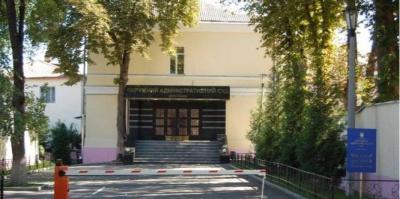 Кабмін оскаржив рішення суду про визнання націоналізації ПриватБанку незаконною