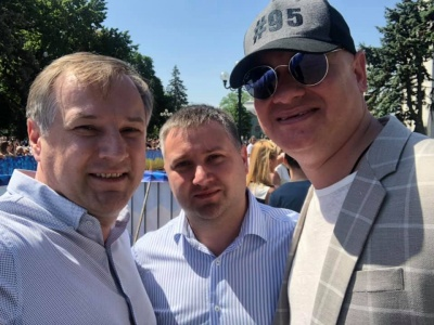 Керівник штабу Зеленського на Буковині назвав інавгурацію «найважливішою подією»