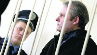 Прокуратура оскаржила зняття судимості з екс-нардепа Лозінського