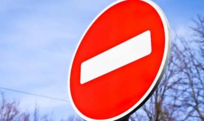 Сьогодні у Чернівцях буде обмежено рух на вулиці Калинівській
